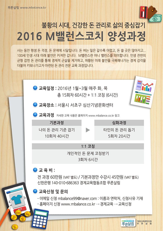 웹자보2015_150.jpg